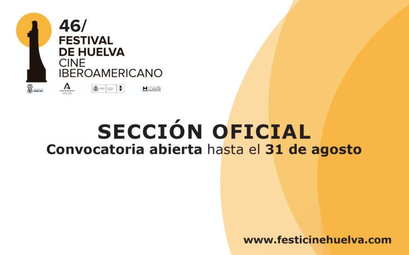 El Festival de Huelva abre el plazo de inscripción para su 46 edición